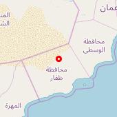 Qatbit oasis