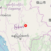 Napong