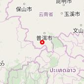 Xishuangbanna Tropical Garden