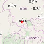 Xishuangbanna Wild Elephant Valley