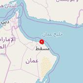 Al Qurm beach