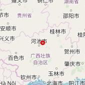 Chongmai