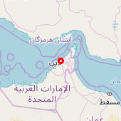 Sheikhdom of Ajman