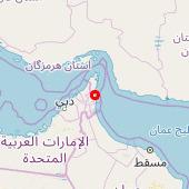 Al Aqah