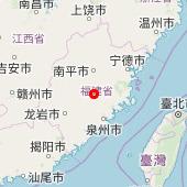 Daiyun Shan