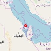 Al Manāmah