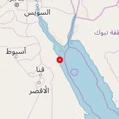 Sharm el- Nâqa