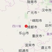 Wenshu Yuan Buddhist temple