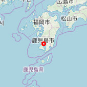 Kagoshima-shi