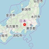 Mitsutōge-yama