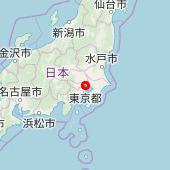 Tōkai