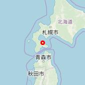 Ōnuma