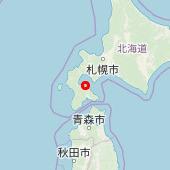 Mori-kō